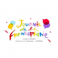 Projeto de Extensão Journée de la Francophonie exibe vídeo; programação continua suspensa